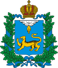 Ольга 1969