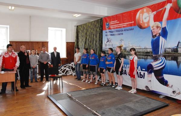 На фото: церемония открытия соревнований
