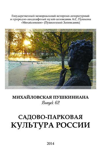 На фото: обложка издания