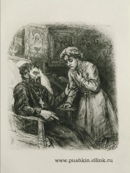 Василий Суриков. Сцена прощания царя Бориса с сыном. С рисунка 1898 года