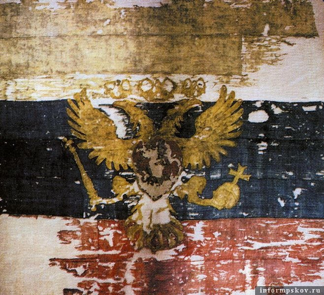 Российский флаг времен Алексея Михайловича