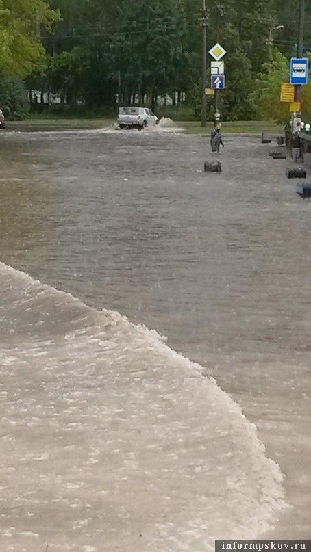 фото после дождя псков вчера настоящее время