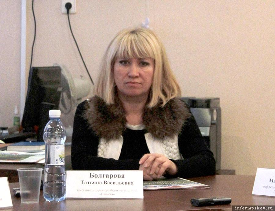Заместитель директора бюро путешествий «Планета» Татьяна Болгарова