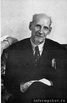 Андриевский Иван Михайлович. Послевоенное фото