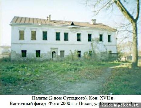 Фото с pleskov60.ru