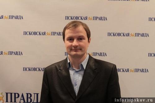 """На фото: Алексей Малов (фото газеты """"Псковская правда"""""""