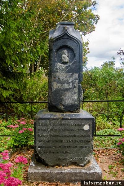 На фото: надгробие на могиле А. Н. Креницына в Новосокольническом районе. Фото Александра Сидоренко
