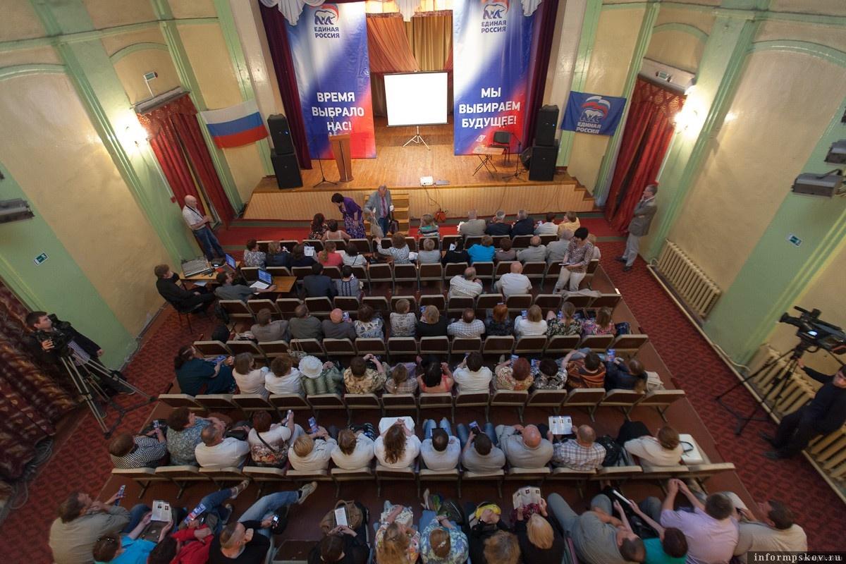 Праймериз «Единой России» в Пушкиногорском районе 10 июня