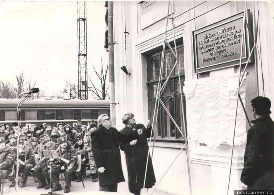 На фото: Открытие памятной доски о событиях 2 марта 1917 года на Псковском вокзале