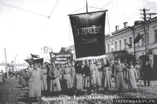 На фото: Революционные солдаты в Пскове