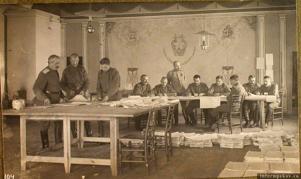 На фото: Военнослужащие штаба Северного фронта