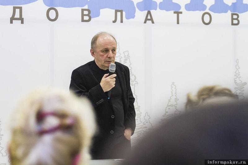 Андрей Арьев