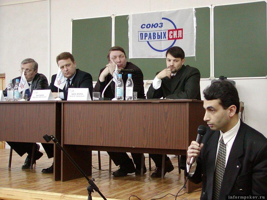 """В Пскове """"Яблоко"""" - как и на федеральном уровне - не смогло найти союзников в демократическом стане"""
