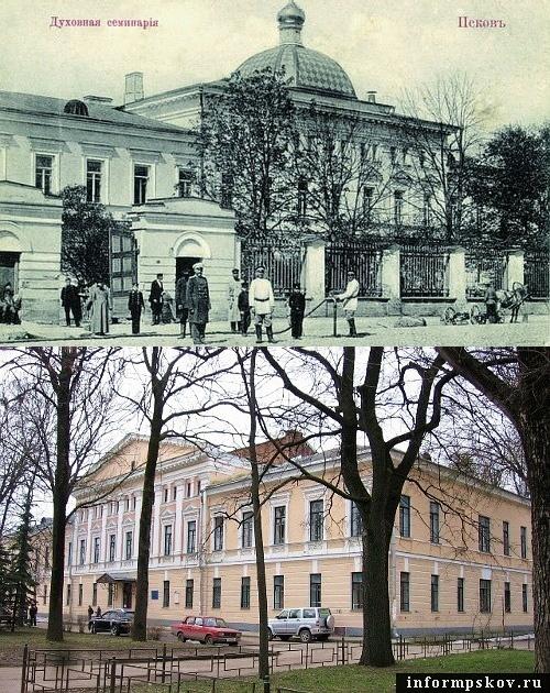 На фото: Здание духовной семинарии в Пскове в XX и XXI веке