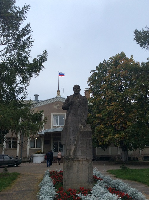 Администрация Гдовского района