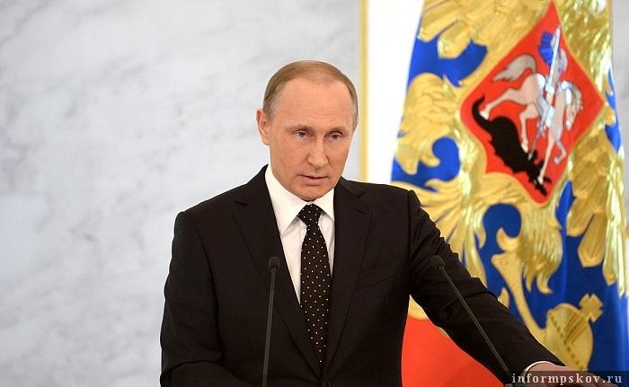 Выступая с посланием Федеральному Собранию Владимир Путин затронул темы, напрямую касающиеся и Псковской области. Фото с сайта kremlin.ru
