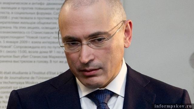 Открытая Россия - проект Михаила Ходорковского