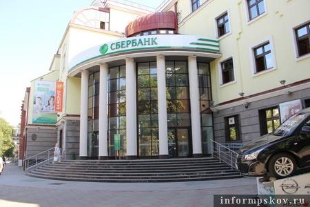 Фото с rub10.ru