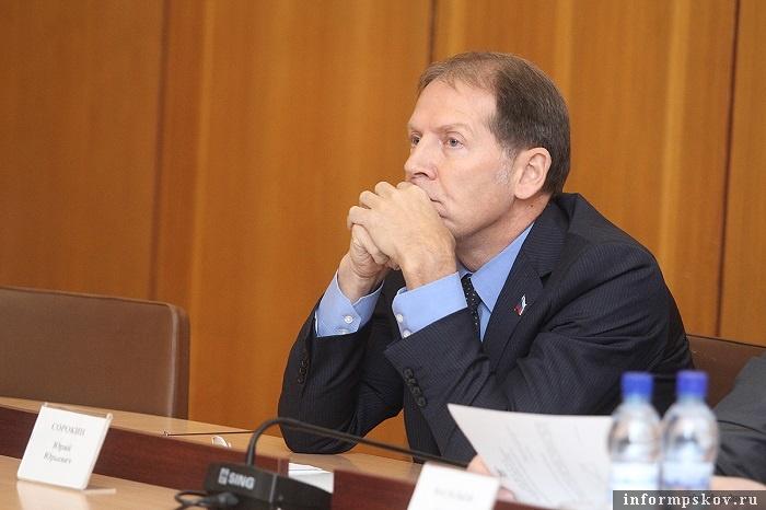 Юрий Сорокин. Фото пресс-службы Псковского областного Собрания