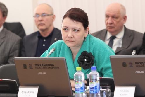 На фото: Ульяна Михайлова