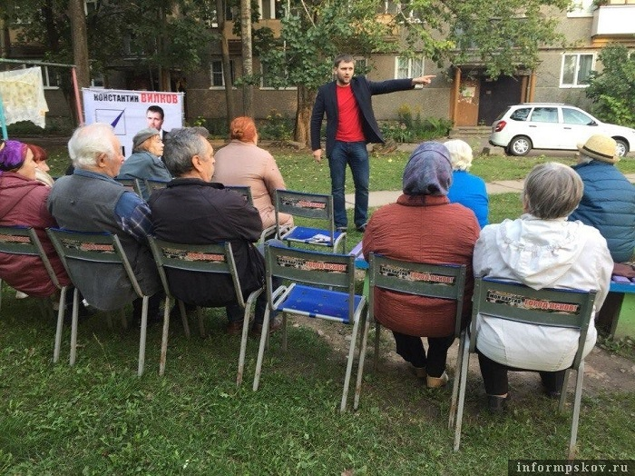 К избирательной кампании Константин Вилков подошел достаточно серьезно. Фото из социальных сетей