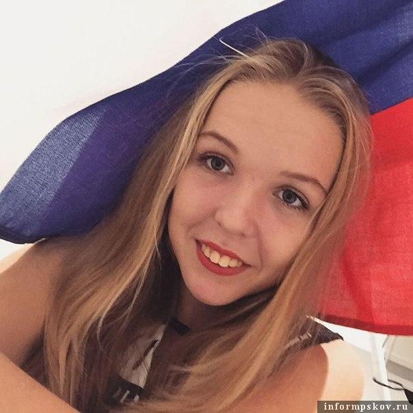 Александра Васильева. Фото из социальных сетей