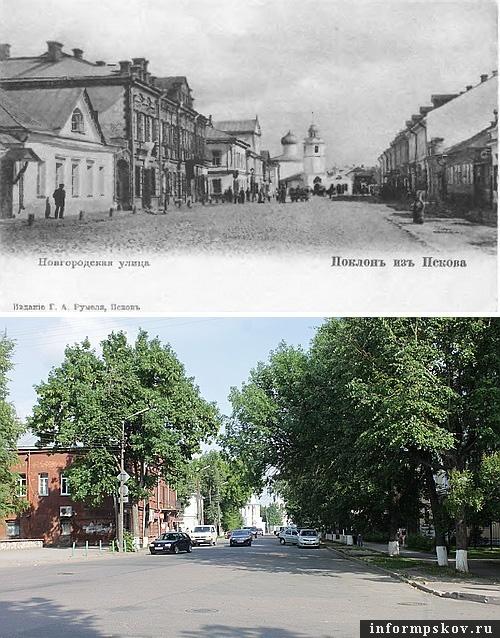 На фото: Улица Новгородская и улица Карла Маркса в XX и XXI веке