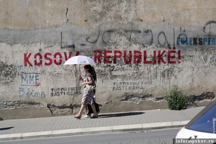 ООН для признания легитимности независимости Косово потребовалось 6 лет