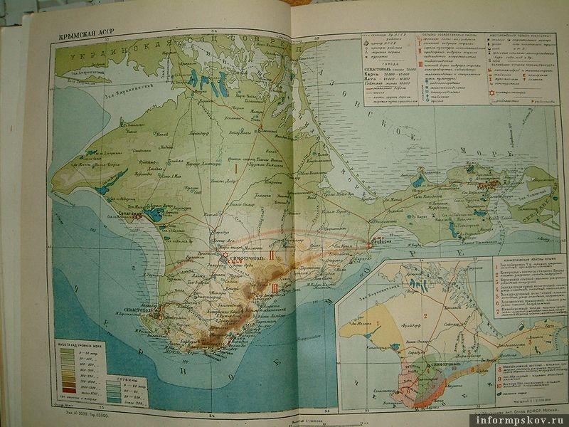 Крымская АССР на карте 1932 года