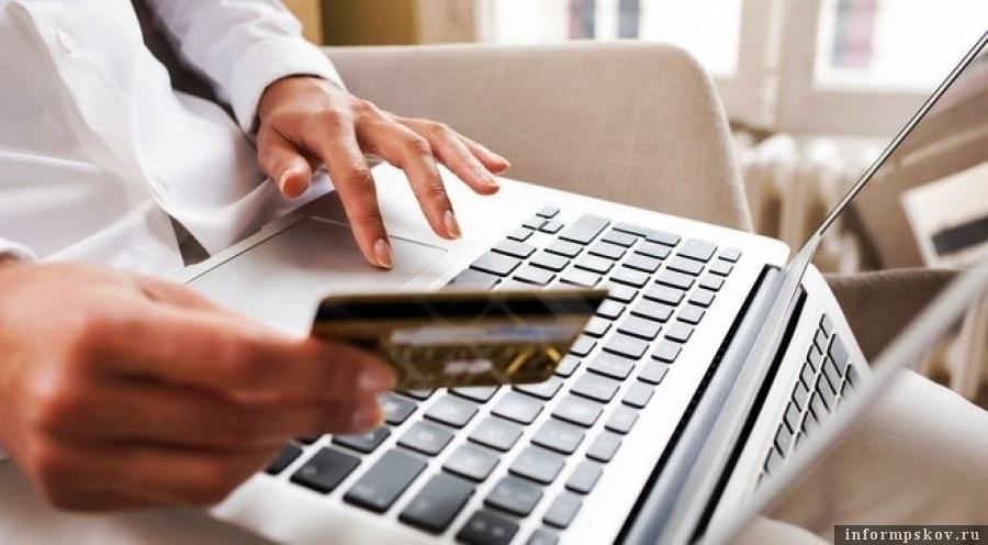 проверить зарплату онлайн