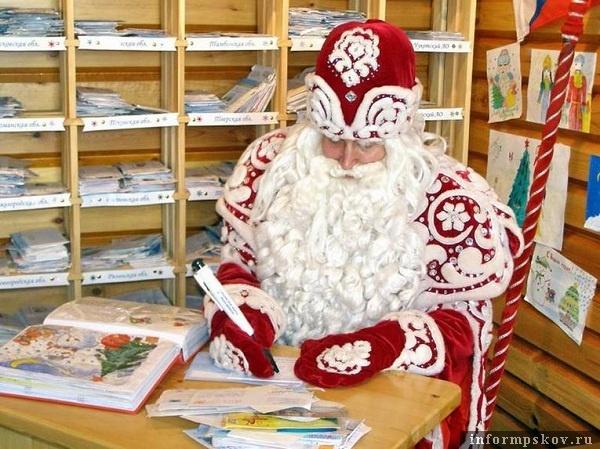 Фото с webcity.su
