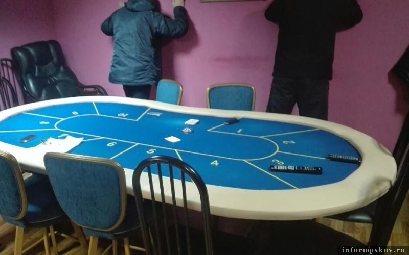 Казино великие луки где в самаре есть казино