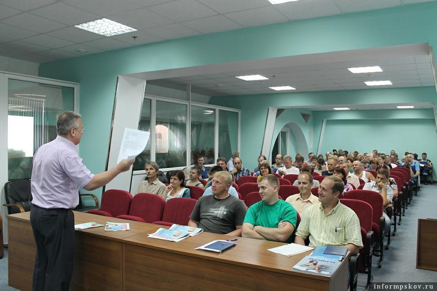 Александр Рогов на предвыборной встрече