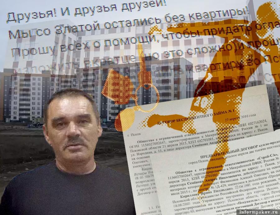 где взять кредит псков кредит европа банк в москве адреса офисов