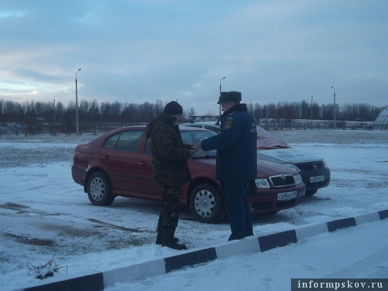 Фото с 60.mchs.gov.ru