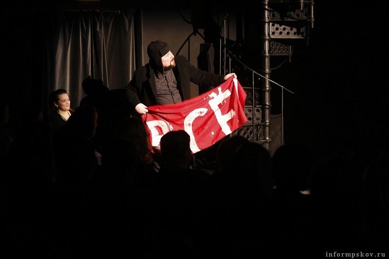 Фото пресс-службы Театрально-концертной дирекции Псковской области