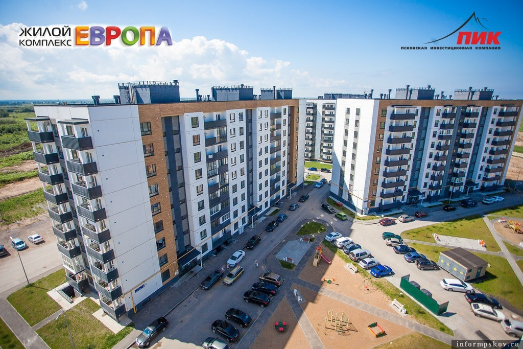 Фото газеты «Комсомольская правда. Псков»