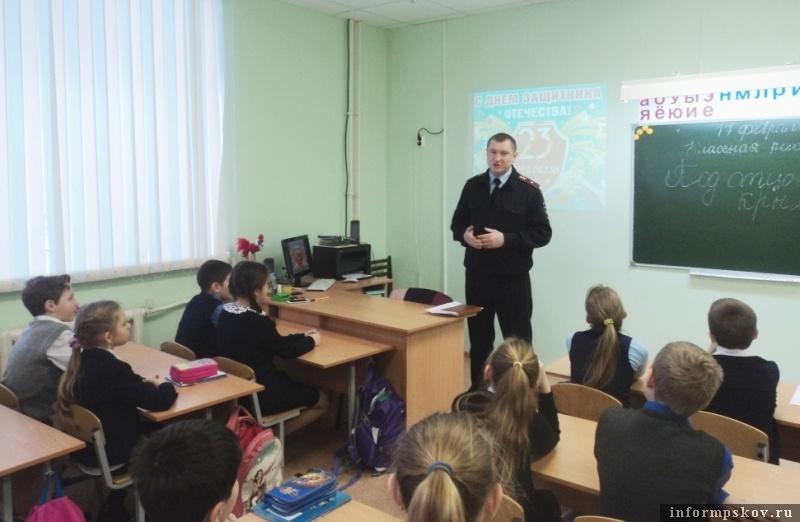 Фото пресс-службы УМВД РФ по Псковской области