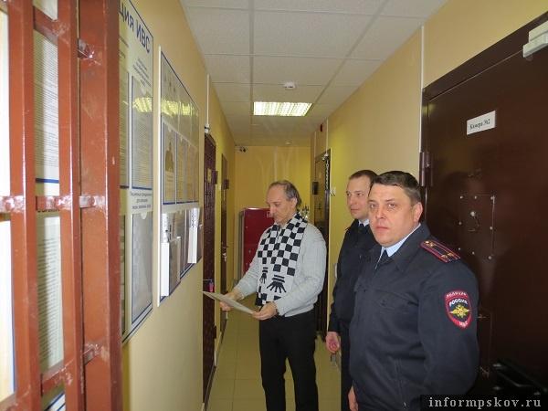 Фото с ombudsman.pskov.ru