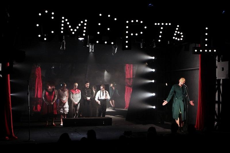 Фото с сайта pkteatr.ru