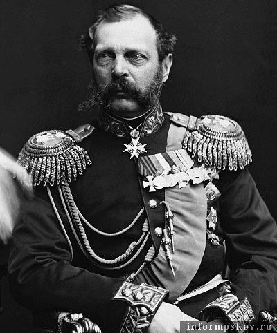 Александр II. Фото wikipedia.org