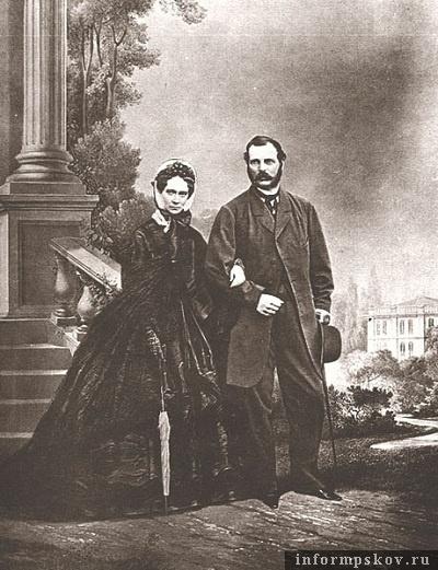 Мария Александровна и Александр II, 1866. Фото wikipedia.org