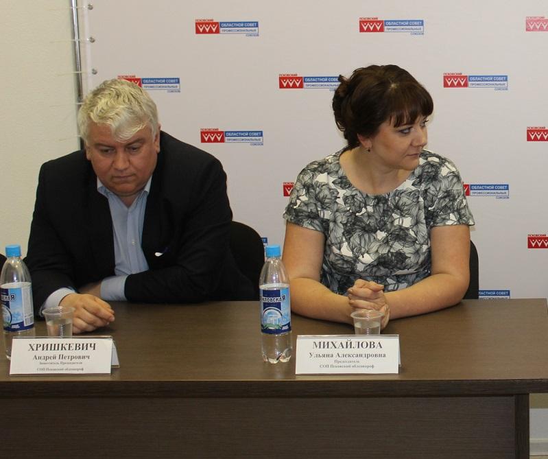 Андрей Хришкевич и Ульяна Михайлова. Фото: sovprofpskov.ru