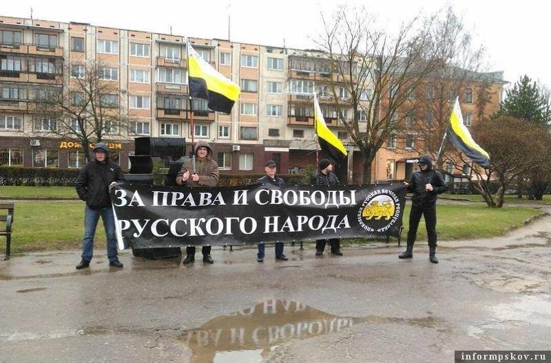 Акция 29 апреля в Пскове. Фото: mk-pskov.ru