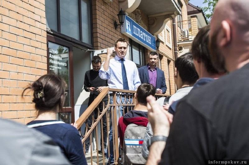Алексей Навальный. Фото с сайта 2018.navalny.com