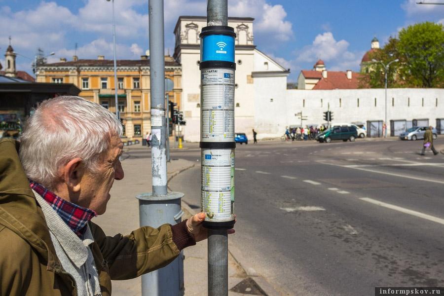 Расписание автобусов в Вильнюсе
