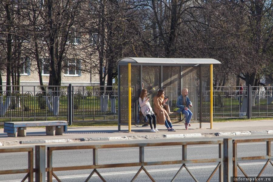 Остановка на улице Коммунальной