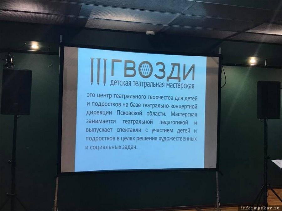 Слайд презентации проекта развития школы-мастерской «Гвозди»
