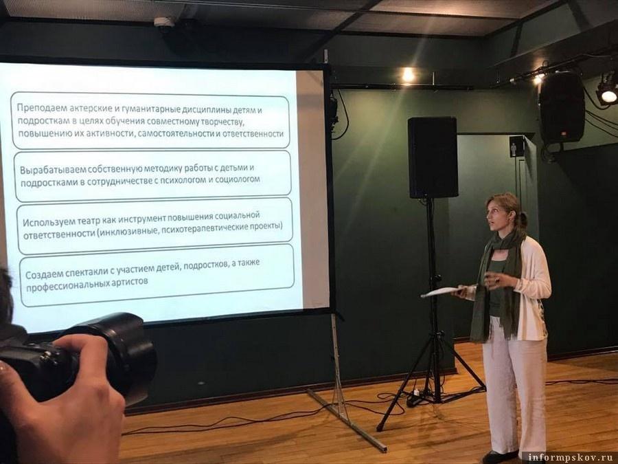 Евгения Львова защищает проект развития школы-мастерской «Гвозди» в центре Мейерхольда