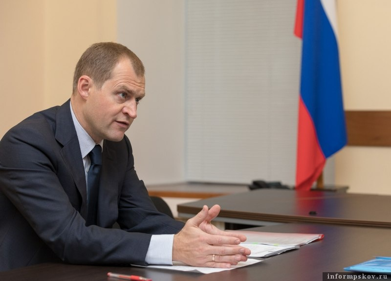 Фото pskov.ru